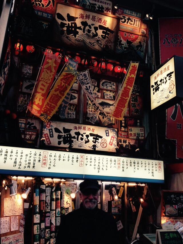 Ygartua artist in Tokyo night life