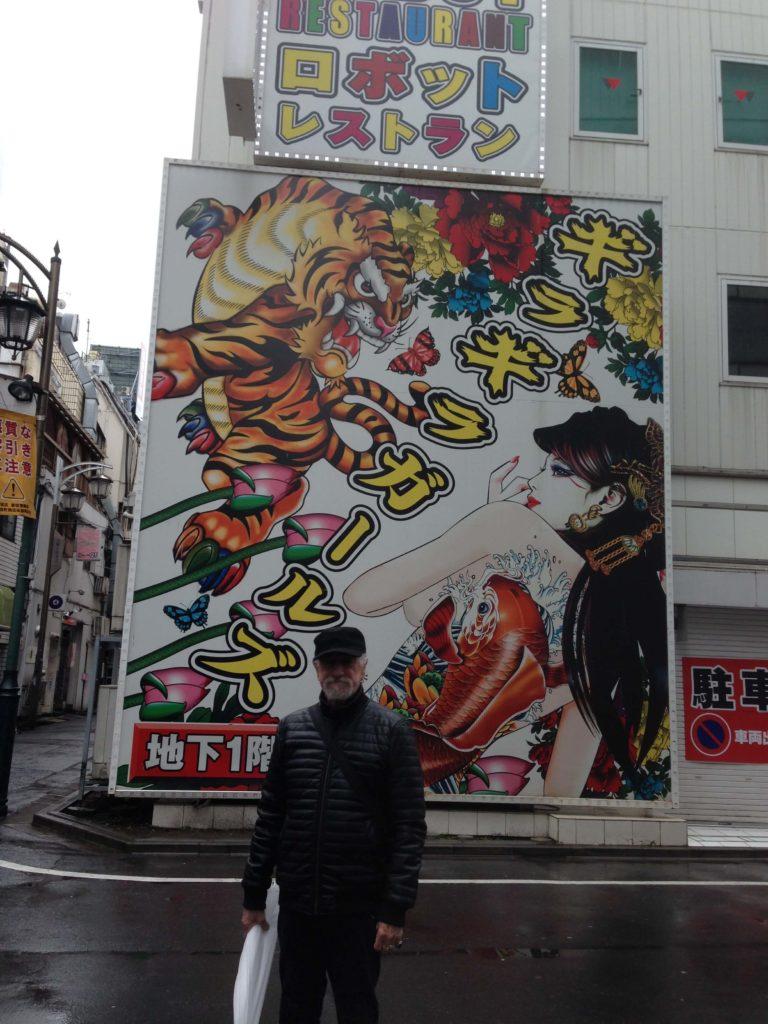 Artist trip to Tokyo Japan